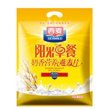 阳光早餐# 西麦 谷物奶香营养燕麦片700g 折14.5元(28.9,2件5折)