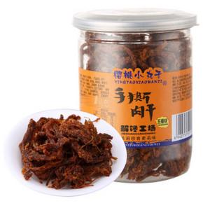 樱桃小丸子 手撕肉干 五香味 158g罐 19.8元