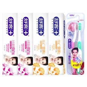 舒客 抗敏亮白牙膏2支+维c2支 共480g+送牙刷2支 27.9元