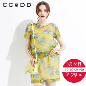 CCDD 夏欧根纱两件套T恤+短裙 29元
