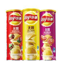 乐事 无限薯片三连装 104g*3罐 折15元(29.9,买2付1)
