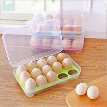 四季家居 厨房塑料带盖鸡蛋收纳盒 15格 4.9元包邮