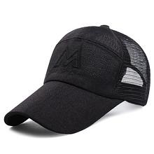 悦诺 夏季透气遮阳男士棒球帽 9.2元包邮
