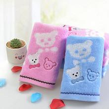 毛巾工厂 儿童毛巾 2条 5.9元包邮(12.9-7券)