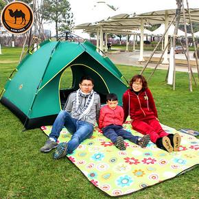 骆驼 户外野营全自动帐篷套装 38元包邮(68-30券)