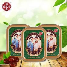 潘高寿 特强型川贝枇杷糖 56g*3盒  20.7元包邮(35.7-15券)