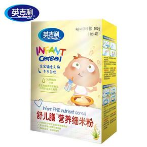 英吉利 舒儿膳 营养细婴儿米粉 100g 7.9元包邮
