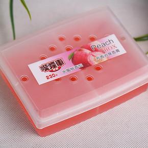 李子居家 方盒固体空气芳香剂 240g 2.4元包邮