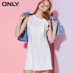 ONLY 可拆卸系带装饰宽松连衣裙 99.5元包邮