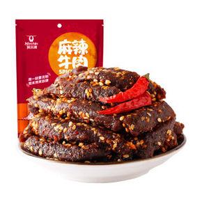 内蒙古科尔沁 麻辣牛肉干 105g 折10元(19.9,5件5折)