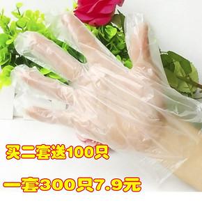 一次性手套pe 300只装  7.9元
