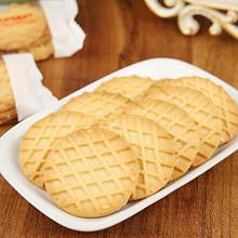 阳光活力 华夫饼干点心 130g*5盒 券后17.6元包邮