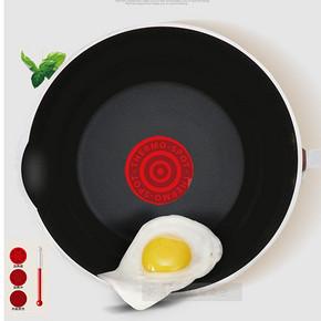 苏泊尔 火红点不粘少油烟深型炒锅 99元包邮(199-100券)