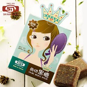 台湾进口# Sin Nan 新南 女王原味黑糖 200g 9.9元包邮(39.9-30券)