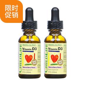 CHILDLIFE 童年时光 婴儿维生素D3阳光营养液滴剂 29.6ml*2 折49.5元
