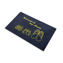 三川梵高 居家防滑地垫 40*60cm 券后6.9元包邮
