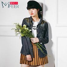 蜜妃儿 韩版刺绣长袖修身牛仔衬衫 39元包邮