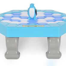 宝臣 拯救企鹅破冰桌游玩具 17.8元包邮(25-7.2)