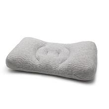 365SLEEP 透气可水洗可调节颈椎枕 59元包邮(99-40券)