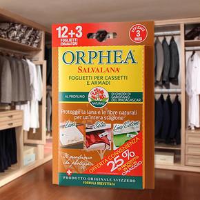奥菲雅 衣柜防虫防蛀防霉除味香片12+3片 券后19.9元包邮