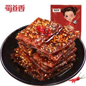 蜀道香 麻辣猪肉脯 100g 折10元(19.9,49.9选5)