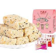 丁源兴 米花糖零食组合 480g 19.8元包邮(29.8-10券)
