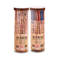 得力 办公原木桶装铅笔 30支 6.9元包邮(11.9-5券)