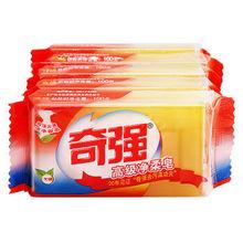 奇强 净柔洗衣皂 100g*5块 折6.4元(12.8,买2免1)