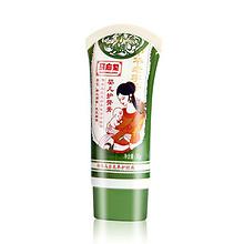 马应龙 八宝古方婴儿护臀膏30g 19元包邮(49-30券)