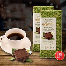 Whittakers 惠特克 乌龙茶黑巧克力 200g*2件 19元包邮(39-20券/买1送1)