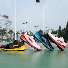 李宁 ABPJ021夏季低帮实战2代减震篮球战靴 126元包邮(156-30券)