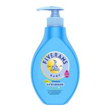 限华东# 五羊 婴儿温和洗发精 500ml  9.9元(限购5件)