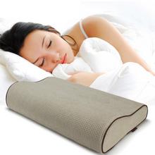 眠度 恒温型慢回弹记忆枕 79元包邮