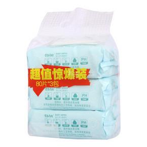 奈森克林 婴儿手口柔湿巾 80片*3包 19.8元