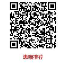 优惠券# 京东 自营类商品 满400-20券