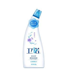 蓝月亮 卫诺清怡洁厕液500g*2瓶 15.8元包邮(10.8+5)