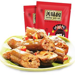 善味阁 卤味熟食香辣鸭脖460g 19.9元包邮(34.9-15券)