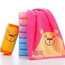 洁丽雅 纯棉纱布儿童洗脸巾4条 18.9元包邮