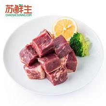 苏鲜生 澳洲精选S级牛腩块500g 23.8元