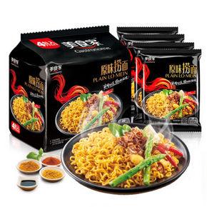 美食家 东南亚风味方便面 原味捞面 128g*4包 四联包 11.5元