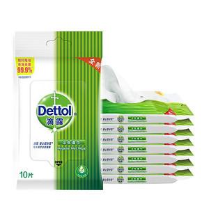 一抹杀菌# Dettol滴露卫生湿巾 10片*8包装*2件  折18.5元(36.9 ,73.8-36.9)