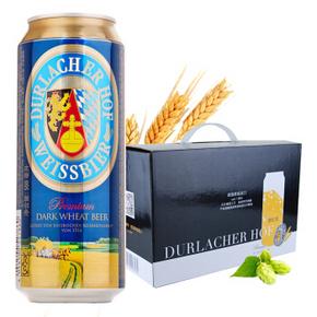 DURLACHER 德拉克 黑啤酒 500ml*8听 *2件    35元(买2免1)