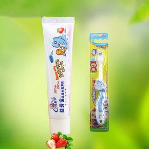 可爱多 益牙宝 1支牙膏+1支牙刷套装 6.9元包邮(11.9-5券)