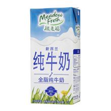 Meadow Fresh 纽麦福 全脂纯牛奶 1L    1元,限1件