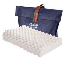 泰国进口# 睡眠博士 乳胶颗粒按摩枕 58*39cm  99元(199-100元)