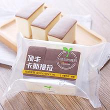 卡斯提拉 乳酪味长崎蛋糕 830g  19.9元包邮(39.9-20券)