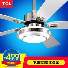 TCL 简约风扇LED吸顶灯 42寸 24W 499元