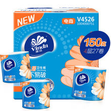 超值优惠# 维达  超韧4层150g卫生纸*27卷整箱装 49.9元