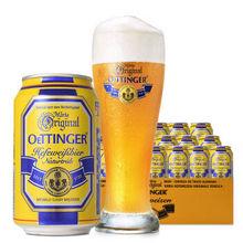 德国原装进口奥丁格 自然浑浊型小麦啤酒 330ml*24听*2件 158元