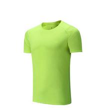 ailsports 男士短袖跑步衫 7.9元包邮(27.9-20券)